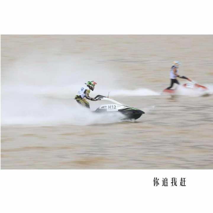 """2017中国万博manbext官网下载.开州""""天致药业杯""""汉丰湖国际摩托艇公开赛网络投票获奖名单"""