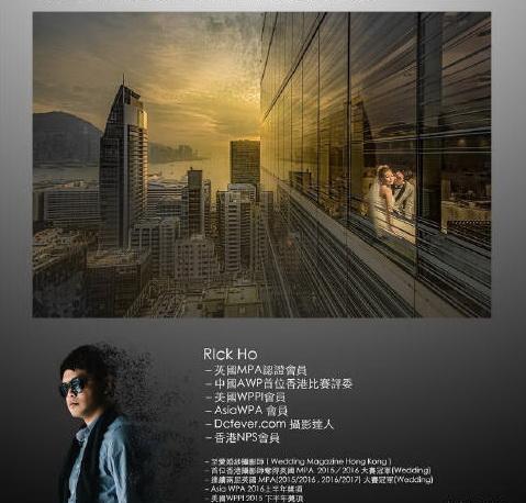 商业摄影大师深度交流分享会(免费参加)